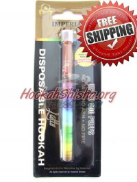 Imperial Portable Hookah Stick: Mocha Latte : 600 Puffs