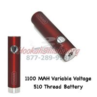 Atman Owar Battery 1100 mah Variable Voltage 510 Thread Replacement Battery